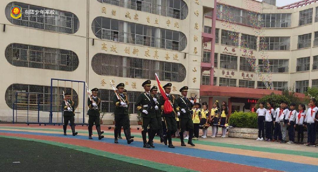 凝望国旗――高新一小科医路校区升旗仪式