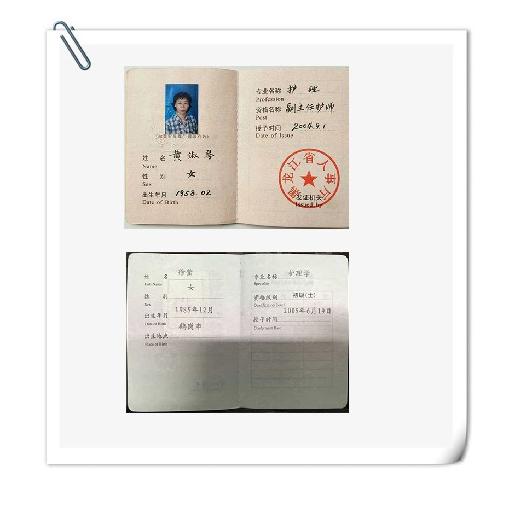"""2018东陆少年军校""""战狼2""""特训营"""