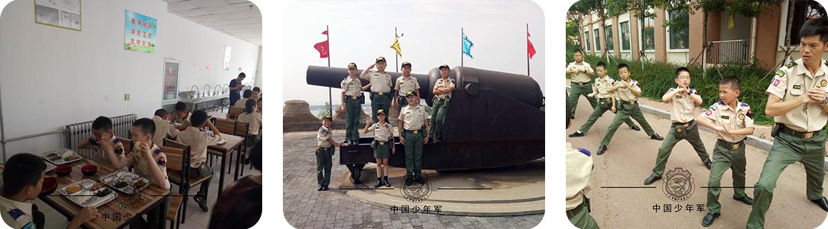 2018东陆少年军校猎鹰出击